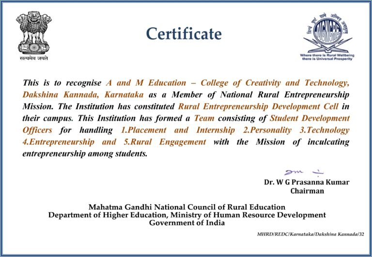 a and m education is a member of national rural entrepreneurship mission